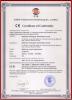 split core CT CE certificate (CY-KCT02)