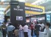 DASHUN exhibition