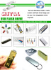 Products Catalogue-Metal USB Flash Drives