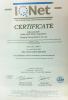 ISO 14001:2004 Standard Certifacate