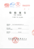 CNAL certificate of aluminium honeycomb
