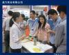 Yingli on Fair (1)