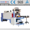 Automatic Cartons and Big Bottles Shrink Packing Wrapping Shrinking Machine