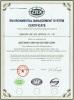En GB/T24001-2004 ISO 14001: 2004