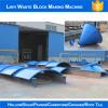 WANTE BRAND 50Ton cement silo in pieces delivering to Tanzania again