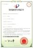 Patent 2 for Nitrogen Generator