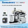 Large Model Blow Molding Machine