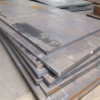 Trinidad and Tobago--Mild Steel Sheet Buyer