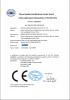 SQA Series Power Inverter CE Certification
