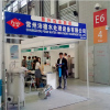 Munich Environmental Protection Exhibition in ShangHai on May 6th 2011