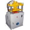 Pressing Machine (P72)