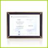 QCY EUIPO Certificate