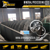 PIONEERS Spiral Classifier FG-12