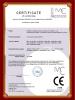 CNC plasma cutting machine CE certificate
