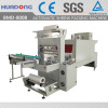 BMD-800B Automatic Sleeve Sealing & Shrink Packing Machine
