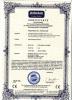 CE Certificates - 2