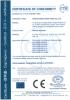 Certificate for electric actuator valve (EMC)