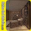 Decorative Room Divider Screen