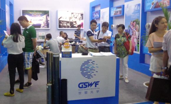Zhengzhou Exhibition 2014