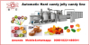 KH 150-600 candy making machine price