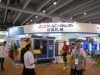 In Chinaplas 2013, we - ZQ Machinery, showed the best of our Blow Molding Machines.