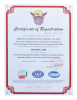 ISO:9001-2008 Certificate
