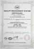 ISO9001 LICEMCE
