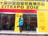 CITEXPO 2012