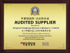 SGS Certificate for Audited Supplier