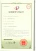 Slient diesel generator Inlet air device patent certificate