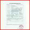 Company Certificates 3