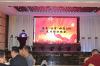 Shenzhen Eagle Battery Co., Ltd 2016 Annual P