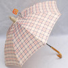 Non-Drip Umbrella with Plastic Cover for Gift Straight Umbrella (YS-1020A)