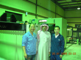 Saudi Arabia Customer