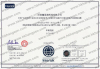HACCP Compliance