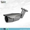2.0MP 4X Zoom Security IR Waterproof IP Camera