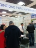 2012 MITEX Moscow Hardware Show