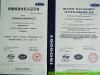 ISO9001: 2000certificates