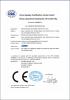 FAA Series Power Inverter CE Certification