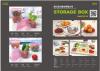 e-catalogue 19