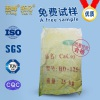 Coarse Whiting Powder 325-1250 Mesh