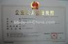 Business license [ April 7,2015 ]