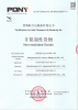 Certification for safe transport of goods by air