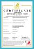 CE Certificate of wood chiper