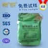 Chromium Oxide Green PT-5396 /PT 5600
