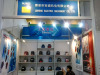 116TH CANTON FAIR