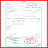 Certificate of Orgin for Steel Plate
