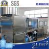 new design 90-100mm big mouth jar bottle filling machine