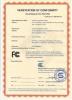 FCC Certificates of Cantonk
