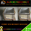 CUBIC ICE BUCKET MOULDS